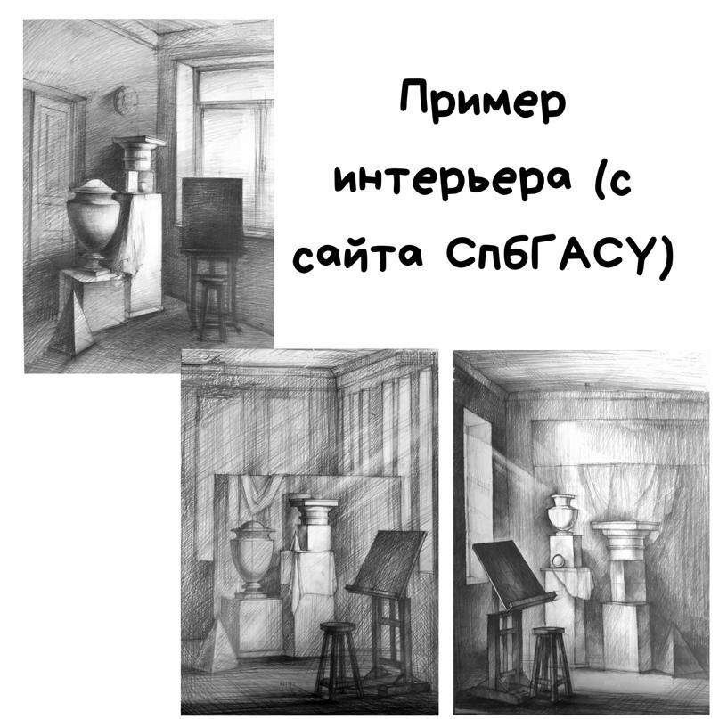 Архитектурные ВУЗы России. Часть 2., изображение №16
