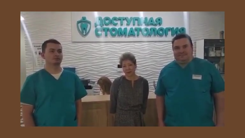 Наши пациенты довольны лечением в клинике Фактор Улыбки в СПб