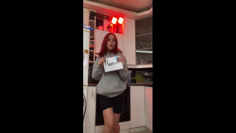 🦋📱 Видео Cигна для Hollow9955
