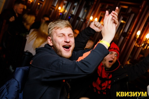 «10.01.21 (Lion's Head Pub)» фото номер 90