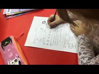 Video von Akademija Meroprijatija