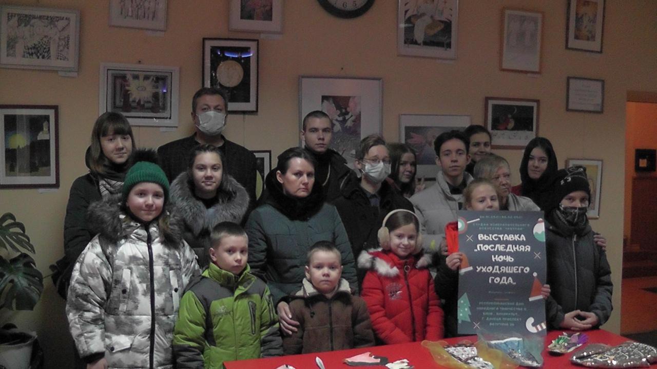 В донецком «Кинокульте» открылась рождественская выставка детских художественных работ