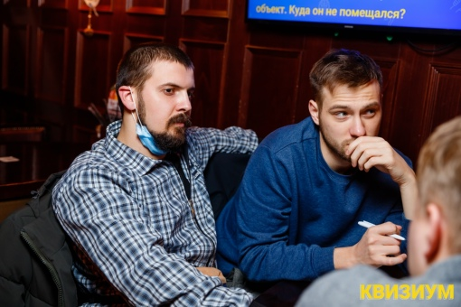 «10.01.21 (Lion's Head Pub)» фото номер 7