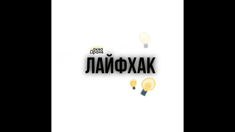 Видео от Мойка самообслуживания АкваДрайв Иваново