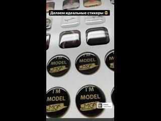 3D стикеры и объёмные полимерные наклейки оптом kullanıcısından video
