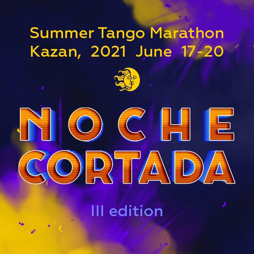 Афиша Казань Noche Cortada Summer Tango Marathon in Kazan III
