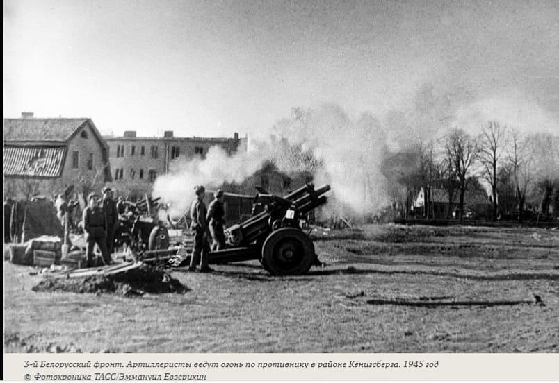 В этот день 76 лет назад, 19 февраля 1945 года, в ходе Великой Отечественной войны войска 3-го Белорусского фронта вели бои южнее Кенигсберга