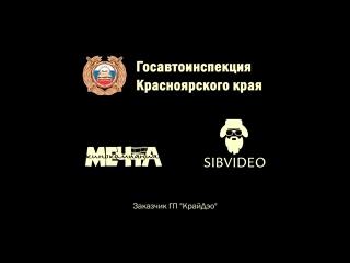 социальный ролик Сергей ломонов