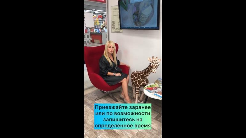ТУРЦИЯ Оксана Луговая Tui Серебряный Город