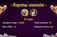 Владимир Батрак фото №4