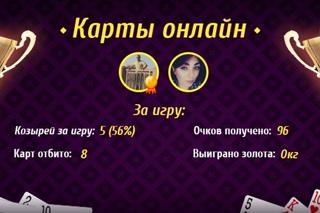 Владимир Батрак фотография #4