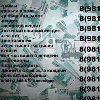 Бонус код warface на 5000 кредитов