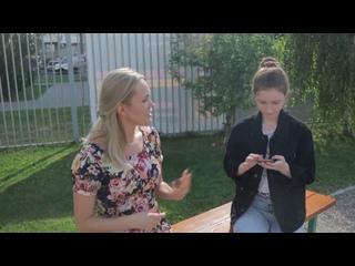Видео от Официальная группа ГБОУ Школа №2120