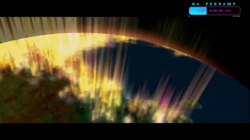 Тройной форсаж токийский дрифт Трансформеры 3 Темная сторона луны
