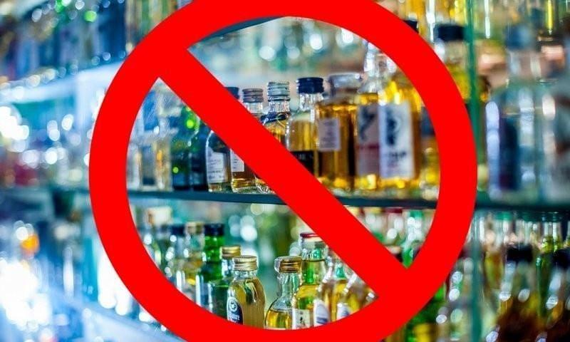 В День студента в регионе будет действовать запрет на продажу алкоголя