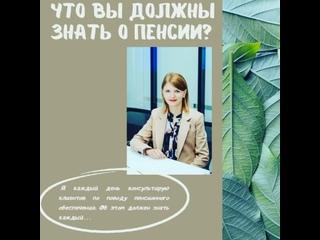 Видео от Елены Моруновой
