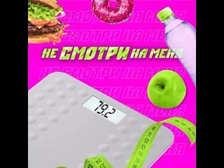 Video by Фитнес проект PrimeTime — Екатеринбург