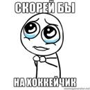 Рудакова Юлия | Москва | 45
