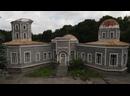 В Пензе демонтируют деревянный планетарий