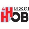 Нижегородские новости