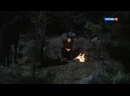 Последний_янычар 57 серия Альтан у костра