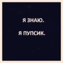 Персональный фотоальбом Константина Макшанчикова