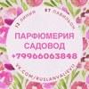 Руслан Валиев 2-5-14