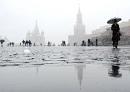 Фотоальбом Сергея Путинцева