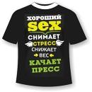 Фотоальбом Εвгении Τретьяковой