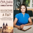 Фотоальбом Алины Галимовой