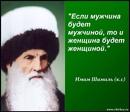 Аскер Аскеров