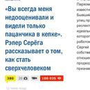 Пархоменко Сергей   Москва   48