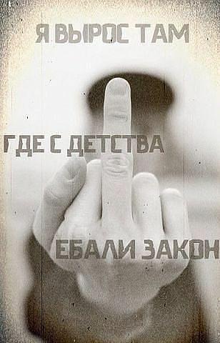фото из альбома Руслана Сизикова №4
