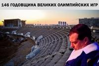 Егор Гончаров фото №39