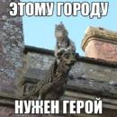 Личный фотоальбом Димы Дьяченко