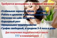 Анастасия Атрашкевич фото №1