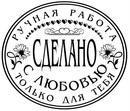 Назифа Исламова, 35 лет, Уфа, Россия