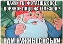 Углов Сергей | Калининград | 33