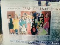 photo from album of Aleksandra Kasyan №8