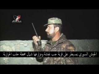 Полковник Сухейль аль-Хасан штурмует Жуб Габша и Фарм к северу от ТЭС 19 февраля 2016 :