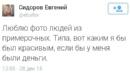 Неутолимов Арман   Волгоград   36