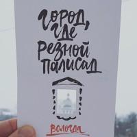 Личная фотография Любимый-Город Вологды
