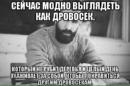 Гонак Миша   Мукачево   47
