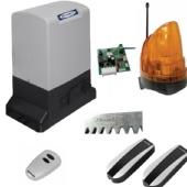 SL-2100KIT комплект автоматики для откатных ворот до 2100 кг. (Doorhan, SL-2100KIT)