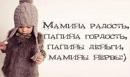Персональный фотоальбом Askar Mukashev