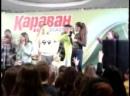 Ричард Горн и Влада Роговенко