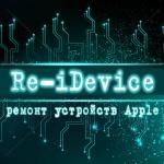 Ремонт iPhone, Samsung, Xiaomi, Meizu, Huawei