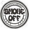 Smoke-Off ( Электронные сигареты Брянск )