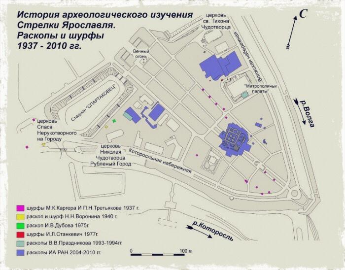 Археология Ярославля, изображение №2