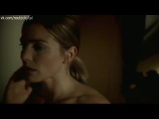 Wutte  nackt Daniela Mystery, Thriller
